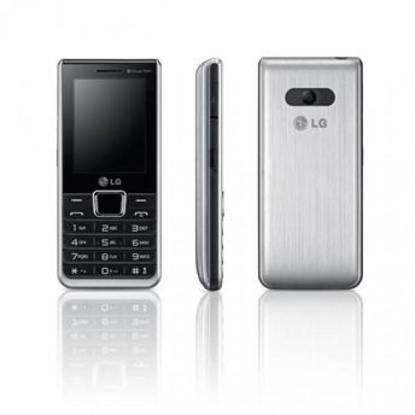 104352 LG A395 prata 600x600 Celular 4 Chips em Promoção, Onde Comprar