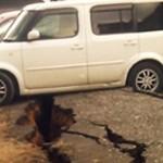 153836 Terremoto No Japão 2011 Fotos Vídeos Novidades 2 150x150 Terremoto No Japão 2011, Fotos, Vídeos, Novidades