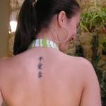 161130 Tatuagens femininas nas costas 3 150x150 Fotos de Tatuagens Femininas nas Costas
