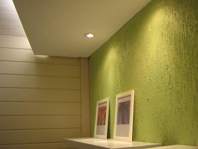 Textura Modifica O Ambiente Foto Divulgacao A Textura Pode Ser