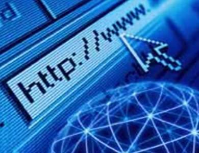 Hospedagem de sites PHP