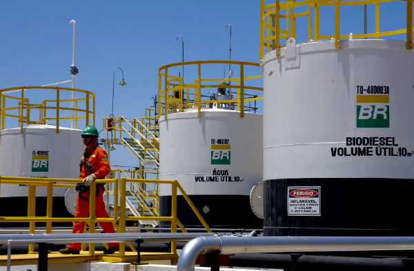 Cadastrar Curriculum na Petrobras