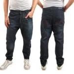 A calça saruel pode ser usada com tênis. (Foto: Divulgação)