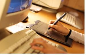 Vaga de Emprego para Web Designer Mercado Livre 2010
