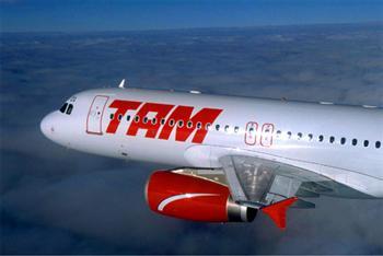 Leilão de Passagens Aéreas TAM 2015