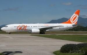 Passagens em Promoção de Avião – Voegol