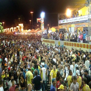 Pacotes Viagem Nordeste Carnaval 2016