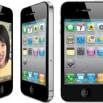 Iphone 4 Vivo, Preços Onde Comprar
