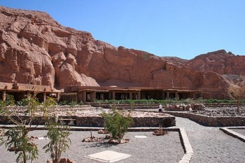 Pacotes Réveillon Atacama e Santiago