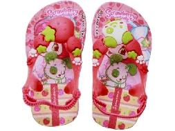 Sandalias da Moranguinho, Preços