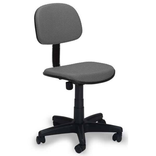 Cadeiras para Escritório Giroflex