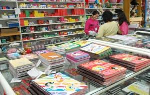 Comprar Material Escolar Com Desconto