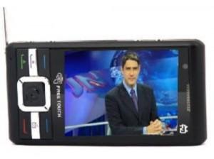 MP15 Com TV Digital Modelos, Preços, Onde Comprar