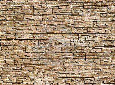 Pedras Decorativas Para Parede