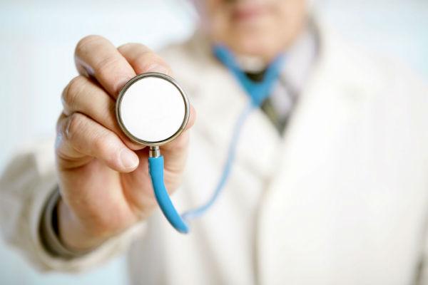 Preços De Faculdade De Medicina
