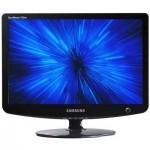 Monitores LCD em Oferta nas Casas Bahia