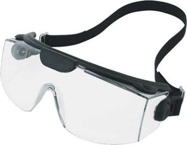 22a379d82a709 Óculos De Segurança Com Grau Preços