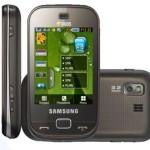 Celulares Samsung 2 Chips, Onde Comprar