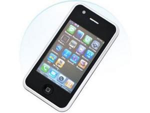Celulares com Wi-Fi Extra.com.br Baratos