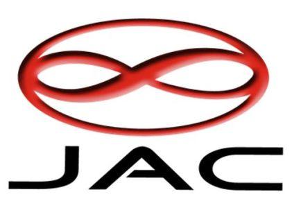 Trabalhe Conosco Jac Motors Brasil