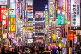 Vagas de Emprego para Brasileiros no Japão cidade japonesa