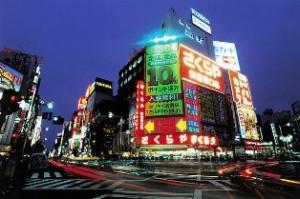 Bolsas de Estudo no Japão para Brasileiros