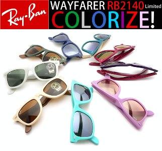 Óculos Coloridos da Moda
