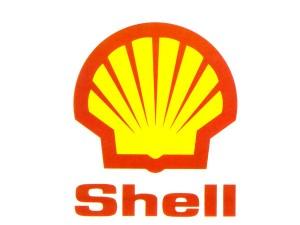 Trabalhe Conosco Shell Brasil