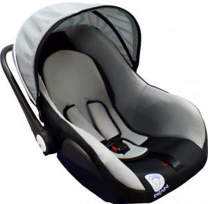 Ofertas de Bebê Conforto, Promoções