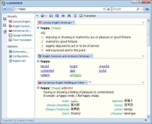 Lingoes Portable, um verdadeiro dicionário de bolso