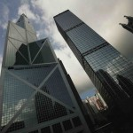 Bank of China, Hong Kong (Foto:Divulgação)