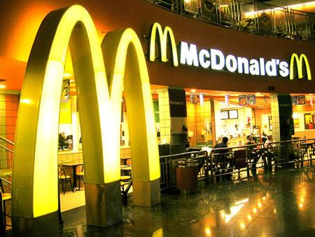Vagas de emprego McDonald's 2012