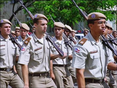 Concurso público para Polícia Militar da Bahia 2017 (Foto: Divulgação)