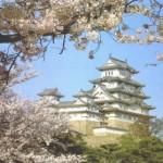 Castelo Japonês, lindo e imponente cheio de misticismo. (Foto: divulgação)