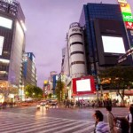 Japão - Um agitado país que não para nunca (Foto: divulgação)