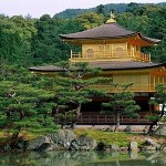 Palacio Imperial no Japão (Foto: divulgação)