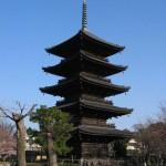 Monumento Histórico da antiga Kyoto - Templo de Toji - Japão (Foto: divulgação)