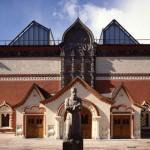 Galeria Tretyakov (Foto: divulgação)