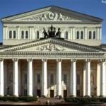 Complexo Pushkin de Belas Artes (Foto: divulgação)