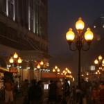 Ulitsa Arbat (Rua Arbat) (Foto: divulgação)