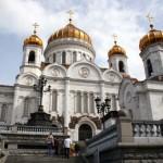 Catedral de Cristo Salvador (Foto: divulgação)