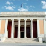 Museu Arqueológico Nacional (Foto: divulgação)