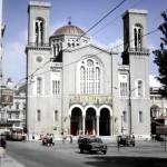 Catedral Metropolitana de Atenas (Foto: divulgação)