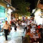 Atenas uma cidade moderna que encanta a todos (Foto: divulgação)