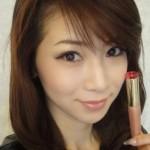 A pele bonita e saudável de Mizutani. (Foto:Divulgação)