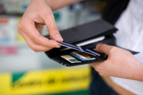Sacar PIS sem cartão cidadão: como fazer