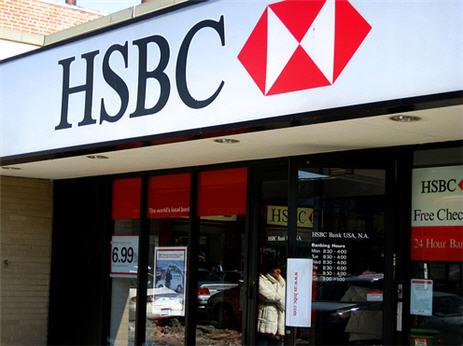 HSBC Trabalhe Conosco