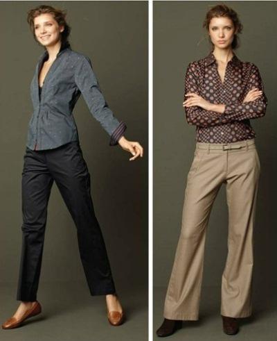 Como se vestir para uma reunião de trabalho