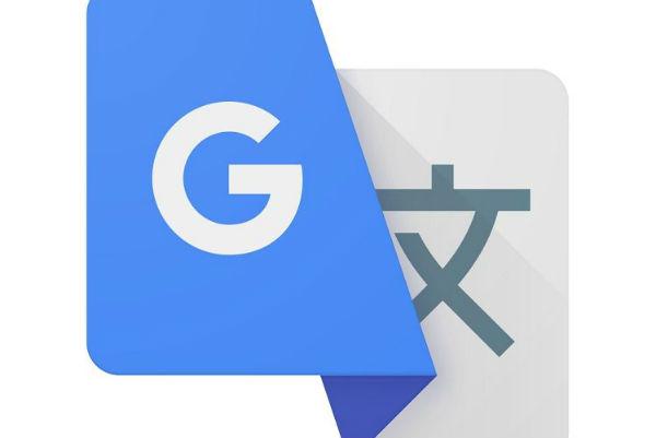 App google tradutor
