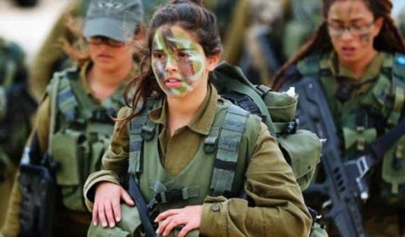 Alistamento Militar Feminino 2018